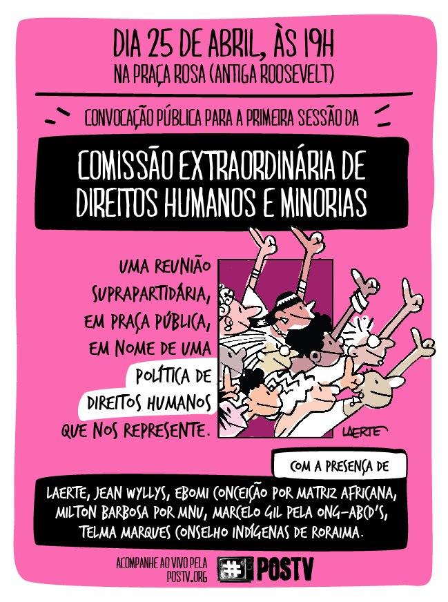 cartaz da chamada para a Comissão Extraordinária de Direitos Humanos e Minorias